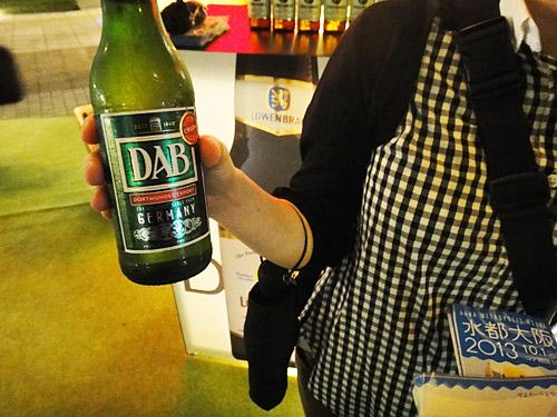 DABビール