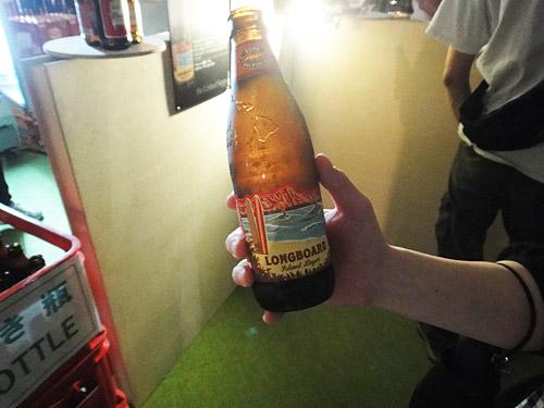 ハワイノビール