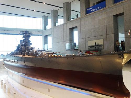 戦艦ヤマト