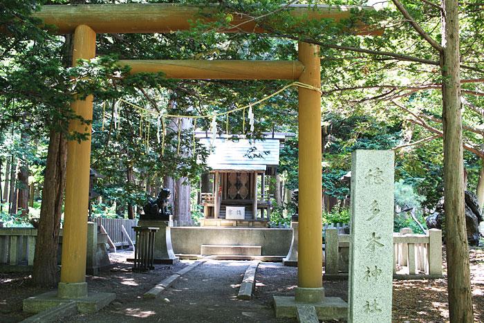 ほたき神社